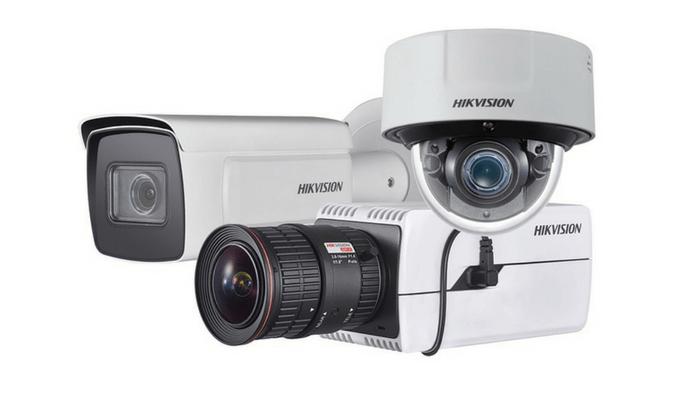 DeepinView IP kamera